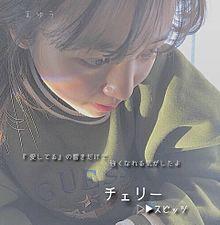 22.可愛いかわいい女の子パステルオシャレプリクラ恋愛友情素材の画像(横田真悠に関連した画像)