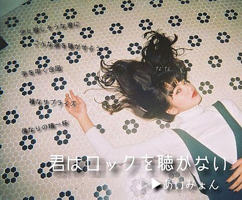 23.可愛いかわいい女の子パステルオシャレプリクラ恋愛友情素材の画像(プリ画像)