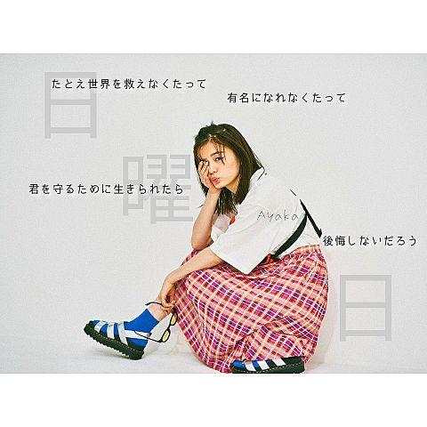 26.可愛いかわいいパステルオシャレプリクラ恋愛友情ポエムの画像(プリ画像)