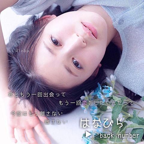 27.かわいい可愛いポエム恋愛友情歌詞画モデル女の子パステルの画像(プリ画像)