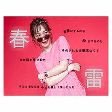 28.可愛いかわいいポエム恋愛友情歌詞画プリクラパステル女の子の画像(かわいいポエムに関連した画像)