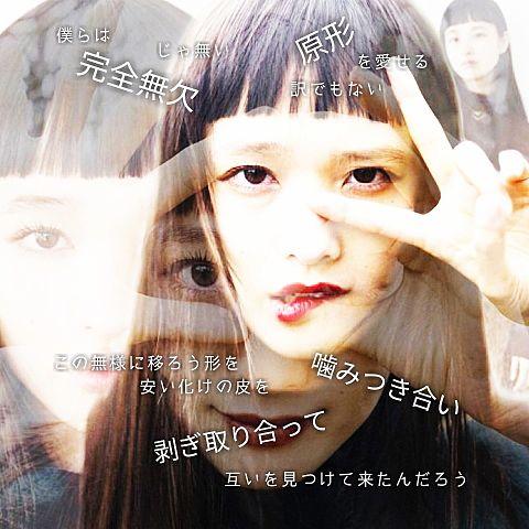 29.かわいいパステルプリクラ女の子可愛いポエム恋愛友情モデルの画像(プリ画像)