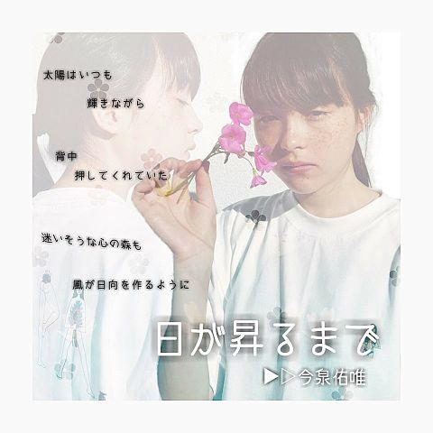 30.かわいいパステルプリクラ女の子可愛いポエム恋愛友情モデルの画像(プリ画像)