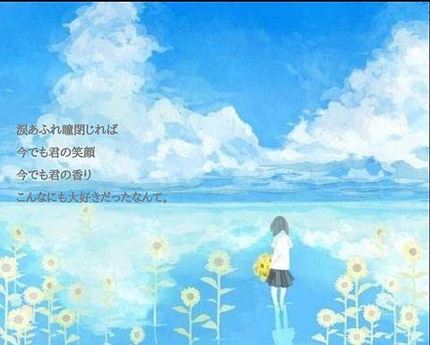 失恋の画像(プリ画像)