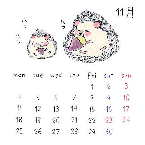 かわいいハリネズミのイラスト 【ハリネズミのソフィー】カレンダー