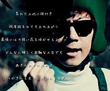 SEIKINさんのコメント 雑草、MVのコメ欄にて プリ画像
