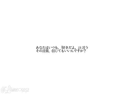 保存⇒いいねの画像(プリ画像)