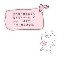 ♡  ドキッッッッの画像(手書き/手描き/てがきに関連した画像)