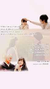 恋空の画像(空に関連した画像)