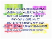 Carry forward/浦島坂田船 プリ画像