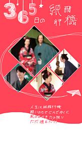 no titleの画像(NHK朝ドラに関連した画像)