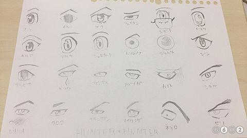 眼の画像(プリ画像)