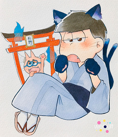 猫又の画像(プリ画像)