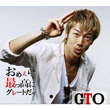 GTO 鬼塚先生の画像(プリ画像)
