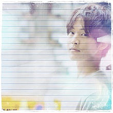 松坂桃李の画像(プリ画像)