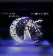 安室奈美恵✧‧˚の画像(TSUKIに関連した画像)