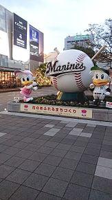 千葉マリンスタジアムの最寄り駅の画像(マリンスタジアムに関連した画像)
