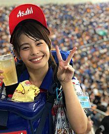 東京ドームの売り子彡の画像(東京ドームに関連した画像)
