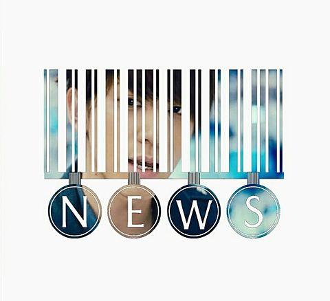 NEWS 小山慶一郎の画像(プリ画像)