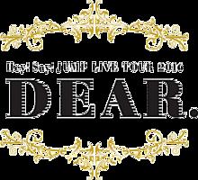 DEAR.ロゴ 透明の画像(プリ画像)