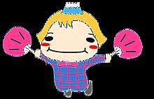 ❁ 9 ぷ ぅ ❁ 背 景 透 明 ❁の画像(プリ画像)