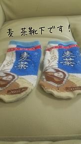 靴下の画像(靴下に関連した画像)
