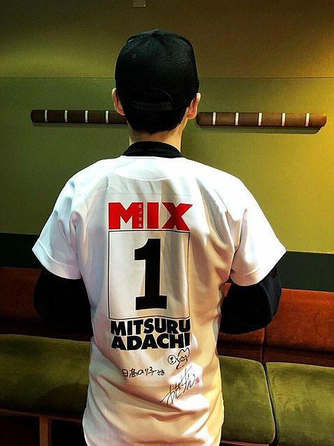 MIXのキャストさん!の画像(プリ画像)