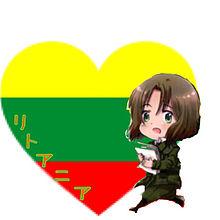 リトアニアの画像(プリ画像)