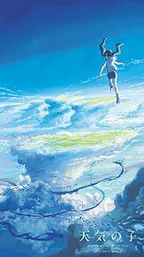 天気の子の画像(天気の子に関連した画像)