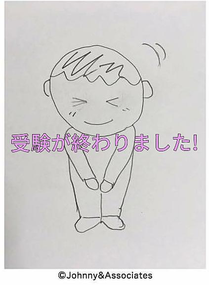 詳細!の画像(プリ画像)
