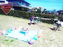 友達の誕生日パーティーの画像(誕生日パーティーに関連した画像)