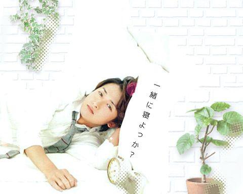 さとぴと添い寝の画像(プリ画像)