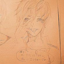 テスト頑張ったの画像(二次元 男の子 オリジナルに関連した画像)