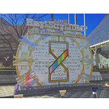 3大ドームツアー in 東京ドーム プリ画像