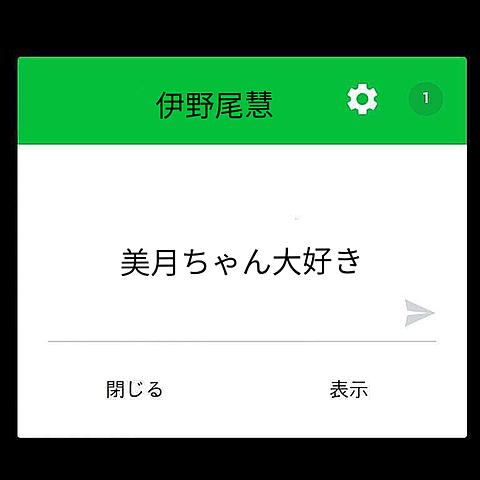 千裕さんのリクエストの画像(プリ画像)