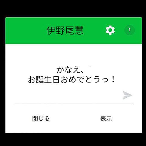 なる🍬さんのリクエストの画像(プリ画像)