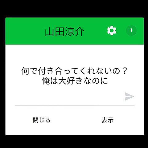 Hey!Say!JUMPリクエストの画像(プリ画像)