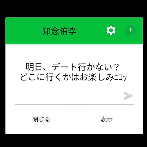 ゆりべりーさんのリクエストの画像(プリ画像)