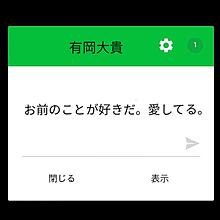 Hey!Say!JUMPリクエスト プリ画像