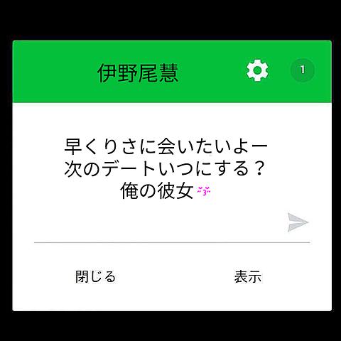 Hey!Say!JUMP ライン風の画像(プリ画像)