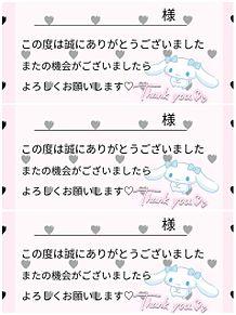 ♡の画像(シナモンロールに関連した画像)