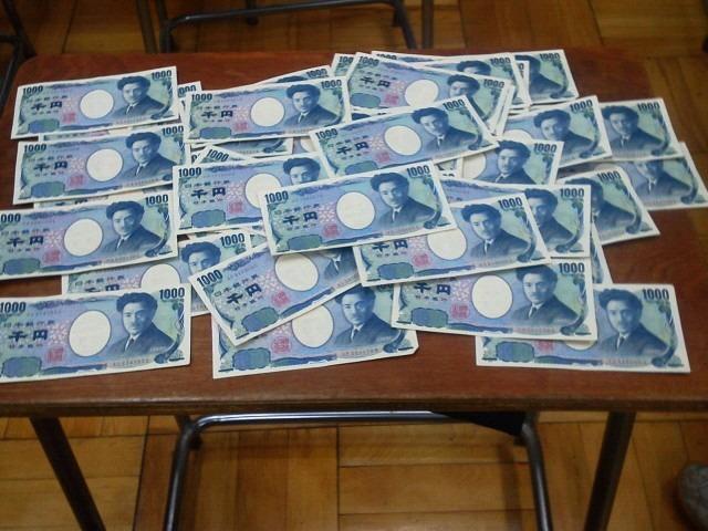 ATMで8万おろしたら全部千円札だったwwの画像 プリ画像   ATMで8万おろしたら全部千円札