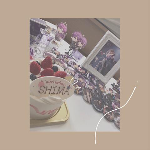 Shima's Happy Birthday ꪔ̤̥ ꪔ̤̮の画像(プリ画像)