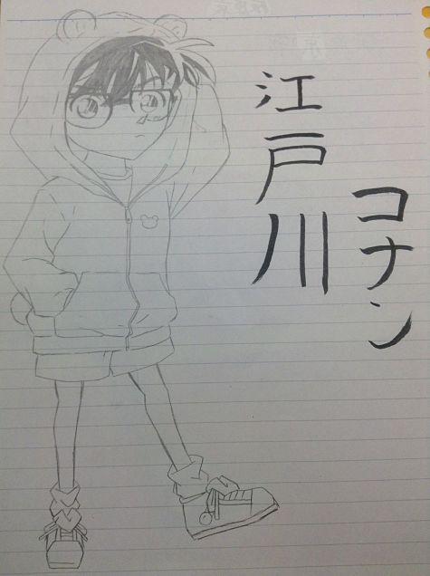 くま耳江戸川コナンの画像(プリ画像)