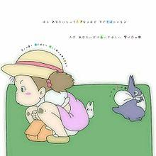 小さな恋の歌歌詞画 ジブリ歌詞画 恋愛ソング パステルの画像(プリ画像)
