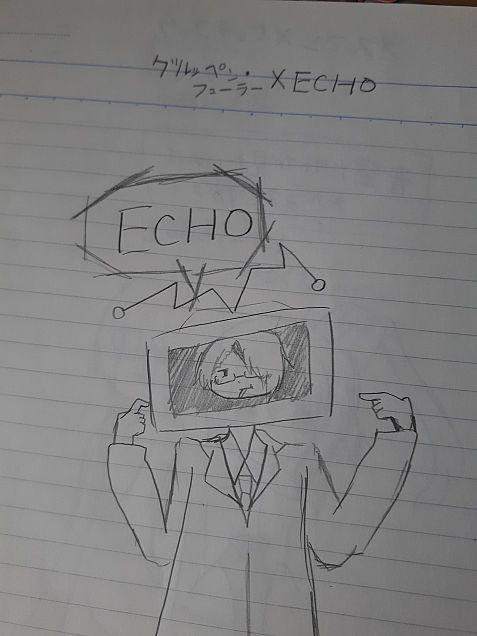 ECHO/グルッペンの画像(プリ画像)