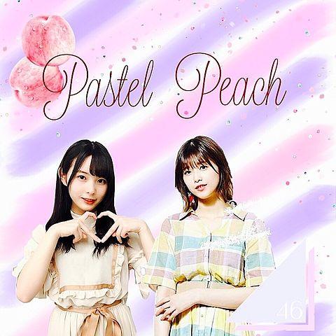 椿坂46 ユニット 「Pastel Peach」の画像(プリ画像)