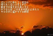 ♡AAA@マユ♡さんリクエスト プリ画像