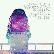 AAA宇西與Loveさんリクエスト プリ画像