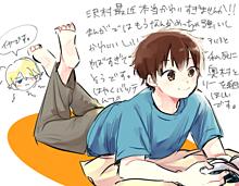 沢村の画像(ダイヤイラに関連した画像)